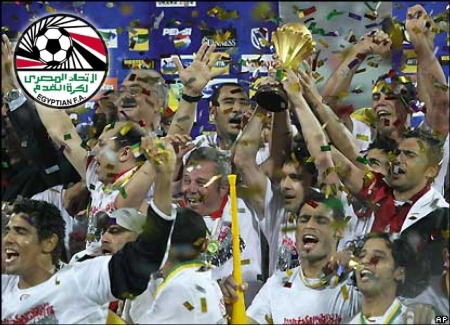 After a short presentation ceremony, Egypt are crowned Africa Cup of Nations champions for a record sixth time