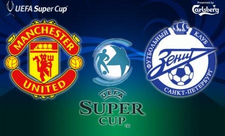 uefa supercup