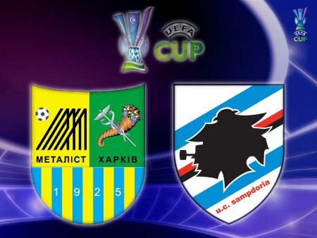 UEFA Cup 2008-09 - Metalist vs. Sampdoria