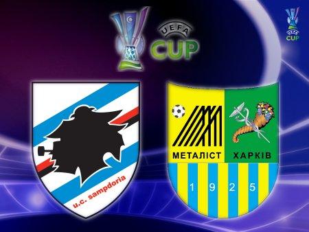 UEFA Cup 2008-09 - Sampdoria vs. Metalist